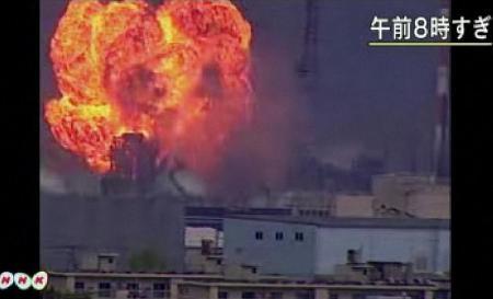 fukushima mitsui-1